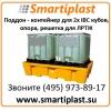 Поддоны контейнеры под еврокубы IBC емкости в обрешетке