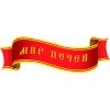 Сезонная распродажа каминов в интернет-магазине «Мир Печей»!