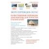 КАЧЕСТВЕННЫЕ нотариальные переводы документов для регистрации компаний,  сертификации и таможенного оформления товаров