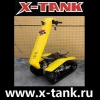X-TANK DTV вездеход Шреддер аналог ДТВ Шредер Shreder DTV
