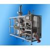 Оборудование для производства двухкамерных чайных пакетиков