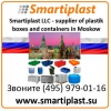 Smartiplast LLC - supplier of plastik boxes and containers in Moskow
